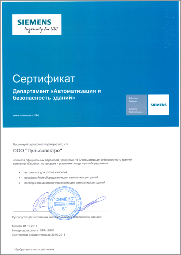 partners certificate.png